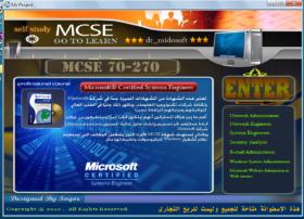 Learn  كورس Mcse كامل باللغة العربية