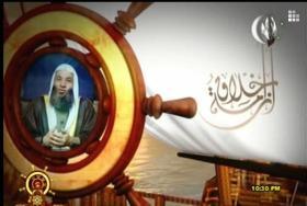 كل حلقات برنامج أزمة أخلاق للشيخ محمد حسان بروابط مباشرة