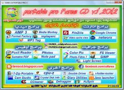 اسطوانة فارس لبرامج البورتيبل الاصدار الاول