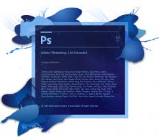 تحميل برنامج فوتوشوب 2013 + التفعيل بروابط  مباشرة  مع شرح التسطيب والتفعيل بالفيديو ADOBE PHOTOSHOP CS6