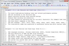 برنامج المفكرة 2013 Notepad++ 6.3 للتحميل