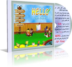 موسوعة مــرحبـــا Hello .. سلسلة لتعليم اللغة الانجليزية للأطفال في مستويين