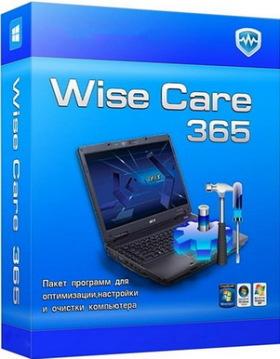 برنامج Portable Wise Care 365 Free 2.64.202 لتحسين أداء الجهاز وإزالة الملفات المؤقتة نسخة محمولة للتحميل