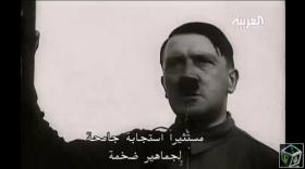 الفيلم الوثائقى الرائع سحر القادة من إنتاج قناة العربية للمشاهدة المباشرة والتحميل روابط مباشرة