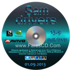 اسطوانة التعريفات العملاقة SamDrivers 13.9  DVD Edition  x86-x64 2013  للتحميل بروابط مباشرة على أكثر من سيرفر