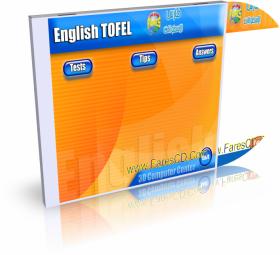 اسطوانة كورس التويفل TOEFL