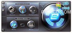 قم بمضاعفة صوت السماعة الخاصة بك مع برنامج Digital Power Station + شرح البرنامج وكيفية تفعيله وذلك بروابط مباشرة