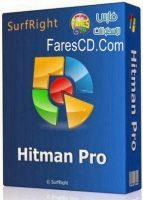برنامج القاتل المحترف لأقوى الفيروسات والملفات الضارة والخبيثة  hitman pro 3.7.9 build 212 برنامج في إزالة البرمجيات الخبيثة البرنامج + التفعيل + الشرح بروابط مباشرة