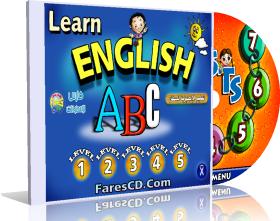 اسطوانة تعليم اللغة الإنجليزية للصغار Learn English ABC تصلح لمرحلة الحضانة والصفوف الإبتدائية للتحميل برابط مباشر على الأرشف ورابط تورنت