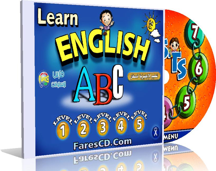 تحميل اسطوانة تعليم اللغة الانجليزية برابط واحد