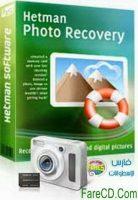 برنامج Hetman-Photo-Recovery4.0 لإسترجاع الصور المحذوفة من القرص الصلب أو الفلاش أو الهاتف أو ذاكرة الكامير البرنامج كاملاً + التفعيل + الشرح بروابط مباشرة