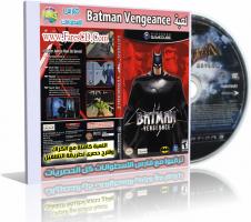 لعبة باتمان بجزئها المميز Batman Vengeance تعمل على أقل مواصفات التشغيل بمساحة 600 ميجا فقط مع التفعيل + شرح طريقة التشغيل للتحميل برابط واحد مباشر ورابط تورنت