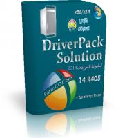 اسطوانة التعريفات العملاقة 2014 DriverPack Solution Professional 14.0.405 Final DVD أكبر وأقوى وأسهل اسطوانة لتعريف جميع أجهزة الكومبيوتر لكل أنواع الويندوز للتحميل برابط واحد مباشر وتورنت وروابط مقسمة