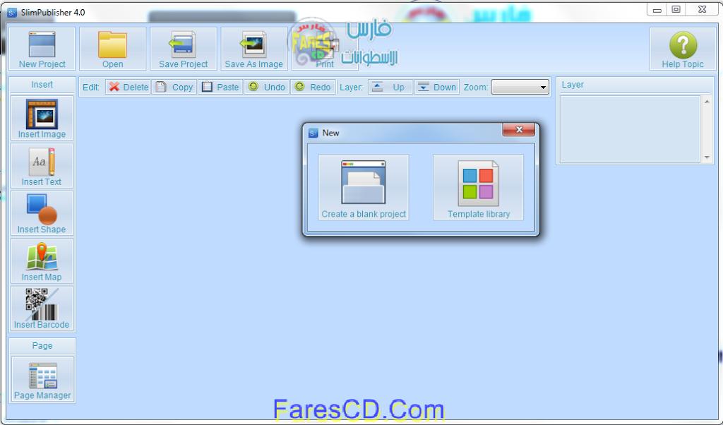 أسهل برنامج لتصميم الباركود والبيزنس كارد SlimPublisher 4.0 كاملاً بالتفعيل للتحميل برابط مباشر