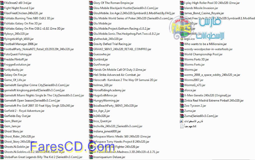 أسطوانة ألعاب الموبايل بصيغة جافا CD Mobile Games Java Aio  أكثر من 150 لعبة للتحميل برابط واحد مباشرأسطوانة ألعاب الموبايل بصيغة جافا CD Mobile Games Java Aio  أكثر من 150 لعبة للتحميل برابط واحد مباشر