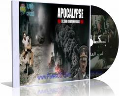 سلسلة أبكاليبس الحرب العالية الثانية | 6 أفلام مدبلجة