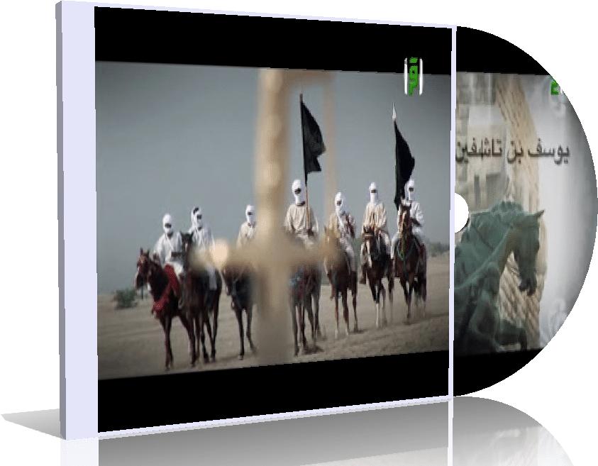 سلسلة عظماء الإسلام الوثائقية 28 حلقة كاملة من قناة إقرأ الفضائية للتحميل بروابط مباشرة على الأرشيف وتورنت