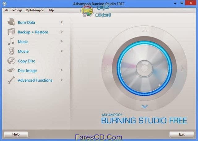 آخر إصدار من برنامج أشامبو لنسخ الاسطوانات Ashampoo Burning Studio Free 1.14.5 DC نسخة مجانية للتحميل برابط مباشر