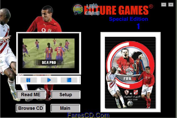 اسطوانة لعبة فيفا Fifa 2008 بالدورى المصرى + 10 ألعاب أخرى