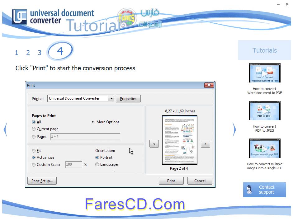 برنامج التحويل بين صيغ المستندات والوثائق Universal Document Converter 6.4.1408 كامل بالتفعيل للتحميل برابط مباشر على الأرشيف