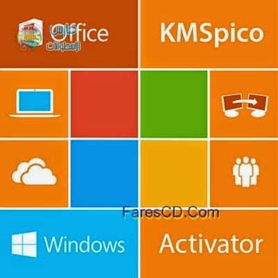 الإصدار الجديد من التفعيل القاتل لجميع منتجات ميكروسوفت 2014 KMSpico v9.3.2 Final للتحميل برابط مباشر