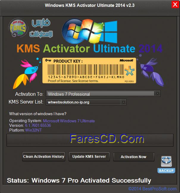 أكتف تفعيل جميع أنواع الويندوز Windows KMS Activator Ultimate 2014 2.3  نسخة محمولة وأخرى للتثبيت للتحميل برابط مباشر