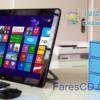 تحميل النسخة الأصلية الخام من ويندوز 8,1 إنتربرايس  Windows 8.1 Enterprise  برابط واحد مباشر للنواتين 32 و 64 بت