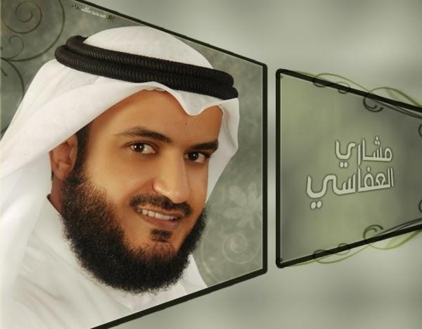 جميع الإصدارات الرسمية للشيخ مشارى راشد العفاسى أكثر من 40 ألبوم للتحميل بروابط مباشرة على الأرشيف