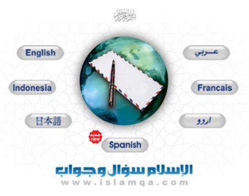 تحميل برنامج الإسلام سؤال وجواب . فتاوى وأجوبة إسلامية مفهرسة ومرتبة للتحميل برابط مباشر