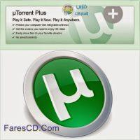 النسخة النهائية بالتفعيل لبرنامج تحميل ملفات التورنت الشهير µTorrent Plus v3.4.2 Build 33497 Stable  للتحميل برابط مباشر