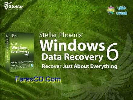 نسخة محمولة جديدة من عملاق استعادة الملفات المحذوفة Stellar Phoenix Windows Data Recovery v6 Portable كامل ومفعل للتحميل برابط مباشر