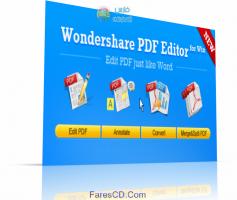 برنامج  إنشاء وتحويل ملفات البى دى إف  Wondershare PDF Editor 3.9.10.4 كامل بالتفعيل للتحميل برابط مباشر