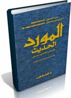 قاموس المورد الحديث Al-Mawrid عربى و إنجليزى  بصيغة PDF  للتحميل برابط مباشر