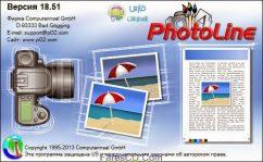 برنامج التعديل على الصور PhotoLine 18.51 به العديد من المميزات كامل بالتفعيل للتحميل برابط مباشر