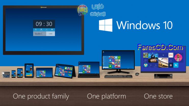 تحميل النسخة التجريبية من ويندوز 10 Windows 10 Technical Preview برابط واحد مباشر