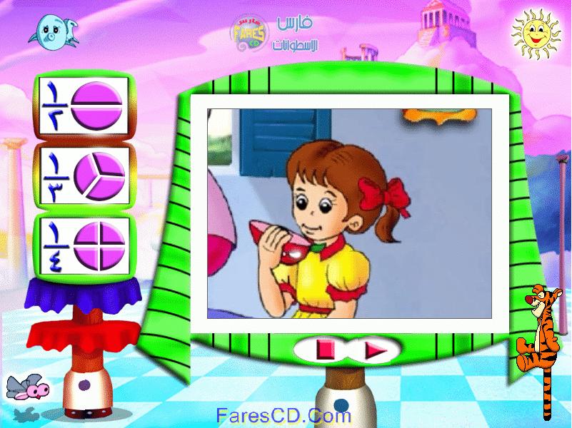 موسوعة حديقة اللغة الرياضيات لتعليم الاطفال للتحميل على 2CD بروابط حصرية جديدة على الأرشيف