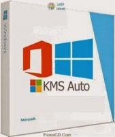 أداة التفعيل التلقائى لمنتجات ميكروسوفت من الأوفيس والويندوز KMSAuto Net 2014 v1.3.1 Portable  بآخر إصدار للتحميل برابط مباشر