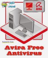 الإصدار النهائى من برنامج أفيرا المجانى للحماية من الفيروسات Avira Free AntiVirus 2014 14.0.7.306 Final للتحميل برابط واحد مباشر