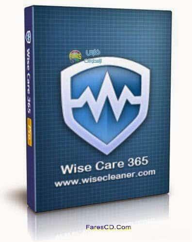 الإصدار الجديد للبرنامج العملاق لتنظيف وصيانة وتسريع الويندوز Wise Care 365 Pro 3.31 Build 287 كامل بالتفعيل للتحميل برابط مباشر