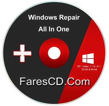 الإصدار الأخير لتجميعة أدوات صيانة الويندوز الشاملة Windows Repair 2.10.1 Final  للتحميل برابط مباشر