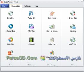 برنامج نسخ الاسطوانات الشامل BurnAware Free 7.7