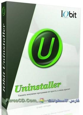 برنامج لحذف البرامج والإضافات من جزورها IObit Uninstaller 4.1.5.30