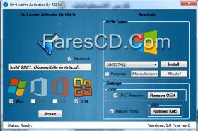 أكتفيتور جديد لتفعيل كل منتجات ميكروسوفت Re-Loader Activator 1.0 Final rev 6