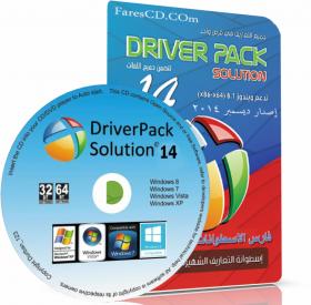 اسطوانة التعريفات العملاقة DriverPack Solution 14.12 R421 DVD5