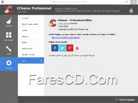 برنامج سى كلينر الجديد مع التفعيل والشرح |  CCleaner Professional 5