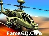 لعبة حرب الهليكوبتر | Air Assault