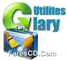 برنامج صيانة الويندوز | Glary Utilities Pro 5.17.0.30