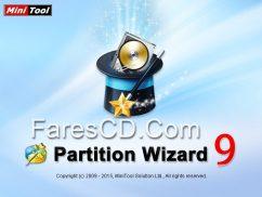 برنامج تقسيم الهارديسك وصيانته | MiniTool Partition Wizard Server Edition 9