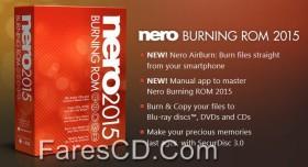 آخر إصدار من برنامج نيرو | Nero Burning ROM 2015 16.0.02000