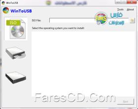 برنامج نسخ اسطوانات الويندوز على الفلاشة | WinToUSB 2.0 Final